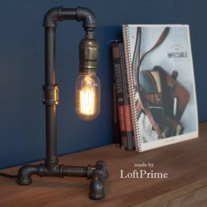 Vandrør bordlampe model 43.2